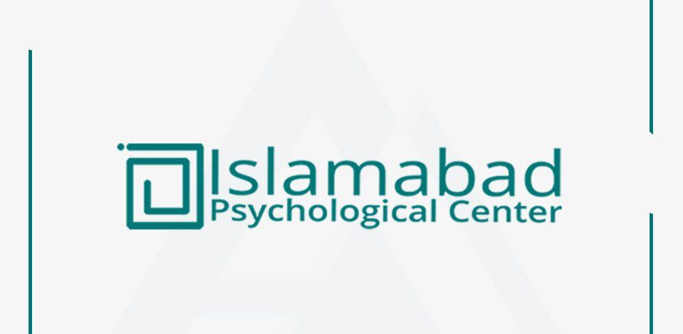 Islamabad Psychological Center - Logo