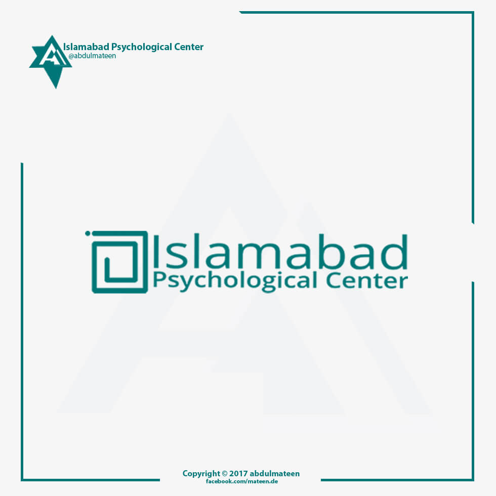 Islamabad Psychological Center - Logo